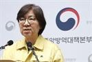 [속보] 6일만에 29번 환자 발생···해외 여행력 없는 82세 한국인 남성