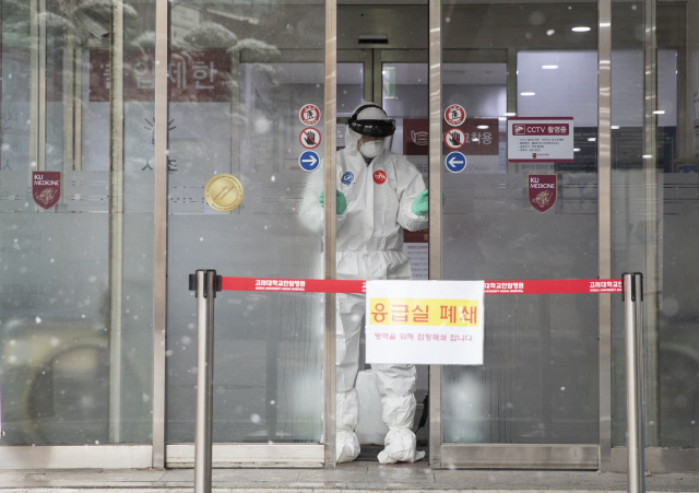 [속보] 코로나19 '29번 환자' 다녀간 고대안암병원 응급실 폐쇄