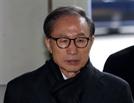 '다스 뇌물·횡령 의혹' MB 19일 항소심 선고