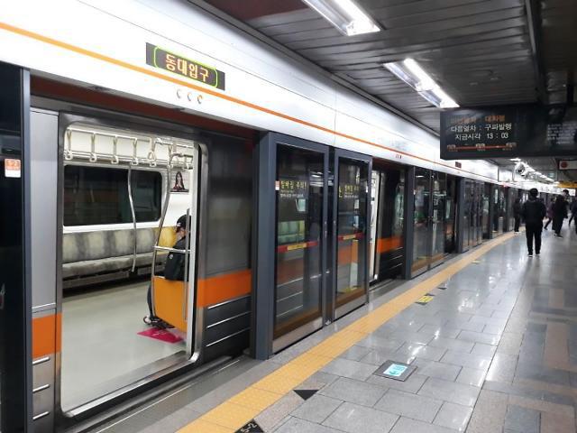 3호선 정발산역 전동차 고장 '지연 운행'…한파 속 출근길 시민들 큰 불편(종합)