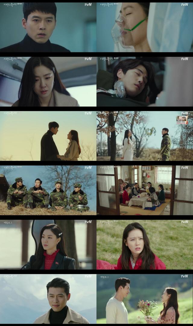 사랑의 불시착 시청률 역대최고 'tvN 역사를 바꿨다'