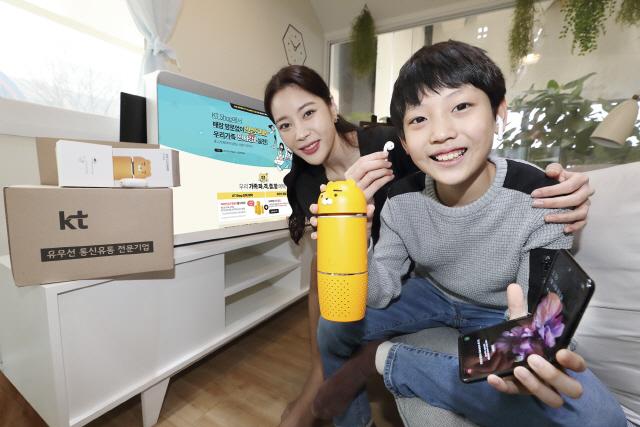 KT, 온라인몰 고객에 '에어팟2' 등 경품 이벤트