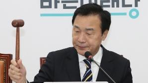 제동건 孫에 흔들리는 '민주통합당' 창당