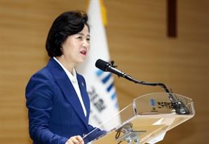 """추미애 """"검찰은 인권 보호기관...수사관행 고쳐야"""""""