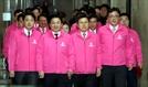 미래통합당 최고위원회의