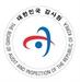 """""""금융위-금감원 엇박자"""" 감사원의 이례적 지적"""