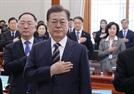 """文, '비상경제 시국' 선포…""""코로나, 특단의 대책 필요"""""""