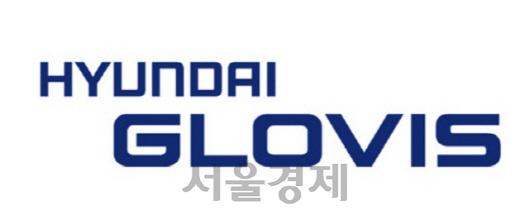 [시그널] 글로비스 화려한 데뷔...회사채에 6배 수요 몰려