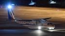 [속보] 귀국 '日크루즈선' 승객들, 인천공항 검역소 격리시설 도착