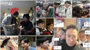 '아내의 맛' 함소원, 中 마마 카드 '플렉스'에 경악…시청률 9.9% 기록