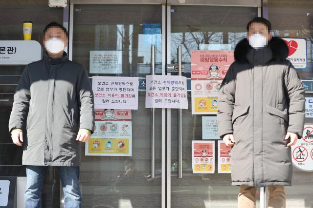 31번 환자 직장은 씨클럽? '신천지교회 다단계' 의혹에도 '묵묵부답'