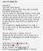 (속보) 서울 성동구 관내 코로나19 확진자 발생 … 지역사회 감염 주의