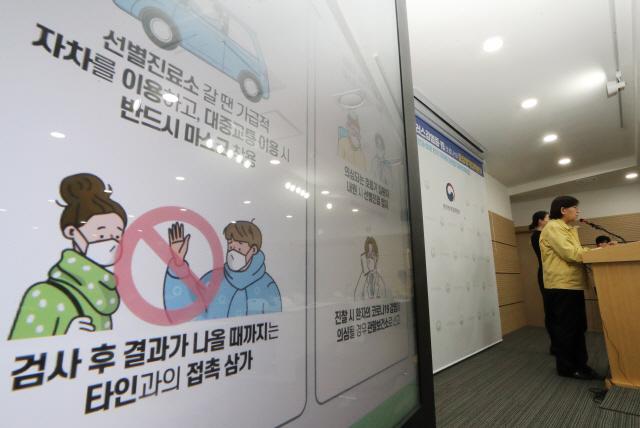 """[속보] """"종로구서 확진환자 발생""""…정부청사어린이집 휴원"""