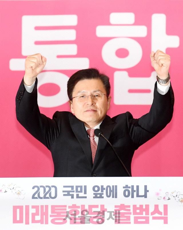 황교안, '공천 잡음' 이언주 향해 '분열 기다리는 세력 있어…아름다운 경쟁 해야'
