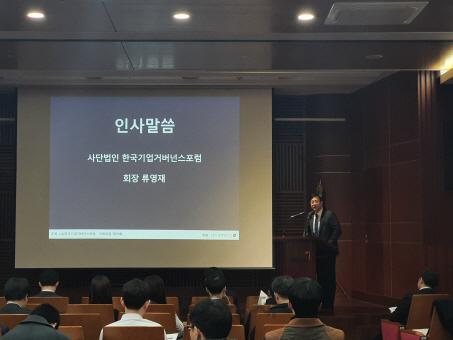 [시그널] '주주제안 못한 KCGI 선례... 의무보유기간 삭제해 주총 활성화해야'