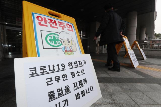 [속보] 코로나19 신규환자 52명 추가…국내 확진자 총 156명