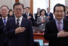 """文대통령 """"가용수단 총동원, 전례없는 특단 대책 마련할 것""""(속보)"""