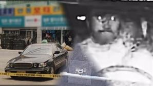 '그것이 알고 싶다' 그날의 마지막 손님, 영주 택시기사 살인사건의 진실