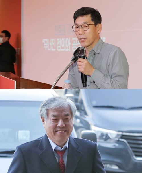 전광훈 목사 '광화문 집회' 강행에…진중권 '이단보다 더 하다'