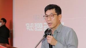 """전광훈 목사 '광화문 집회' 강행에…진중권 """"이단보다 더 하다"""""""