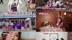 '배틀트립' 윙크·김나희·박서진 트로트 흥부자들의 목포 여행기