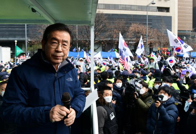 """종로구 """"광화문 시위 강행한 범투본 경찰에 고발"""""""