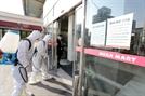 코로나19 확진자 하루동안 229명 발생..총433명
