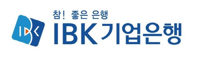 기업은행, '코로나19' 피해 지원..보유건물 임대료 30%인하