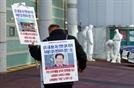 靑 게시판 도배한 '신천지 강제 해체' 하루 만에 20만명 돌파