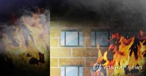 '안 만나줘서' 이별한 여성 집 앞에서 분신한 60대 위독