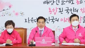 코로나19 정치권 번지나, 심재철·곽상도·전희경 '확진자 접촉' 검사중