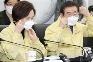 """""""코로나19 때문에 학원 쉰다고?""""…학원 '휴원' 권고에 학부모 찬반 '팽팽'"""
