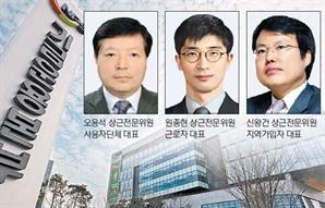 국민연금 상근전문委 구성 매듭…'경영개입' 첫 단추 끼웠다