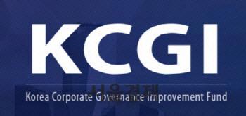 """KCGI """"델타항공의 한진칼 지분 매입, 대가 있다면 경영진 배임"""""""