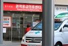 (속보) 명지병원 입원 코로나19 확진 몽골인 사망…외국인 첫 사례