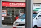 [속보] 코로나19 확진 몽골인 사망...외국인 첫 사례