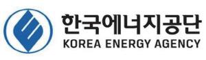 [대한민국의 힘, 혁신 공기업] 에너지공단, ICT 접목 가상발전소 구축 '분산형 전원' 확대