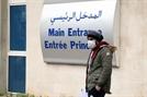 중동 5개국서 '이란 성지순례' 코로나19 감염 추정 40명