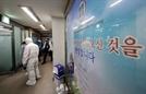 """홍콩언론 """"신천지, 지난해 12월까지 우한서 모임"""""""