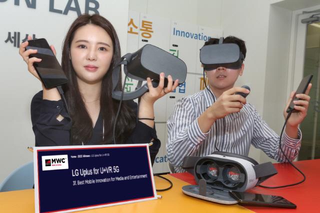 SKT·KT·LGU+, GSMA 어워드 수상
