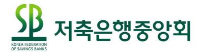 저축銀, 창구방문 최소화..'예적금 만기돼도 약정금리 적용'