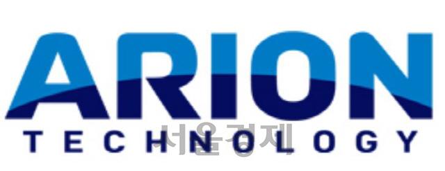 아리온, KF94 마스크 1,000만장 공급 계약