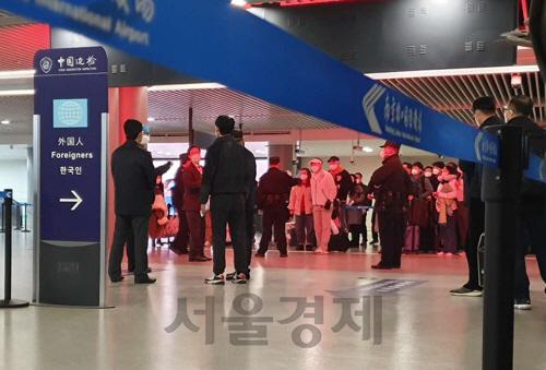 중국 동북3성, 한국 입국자 2~3주 격리