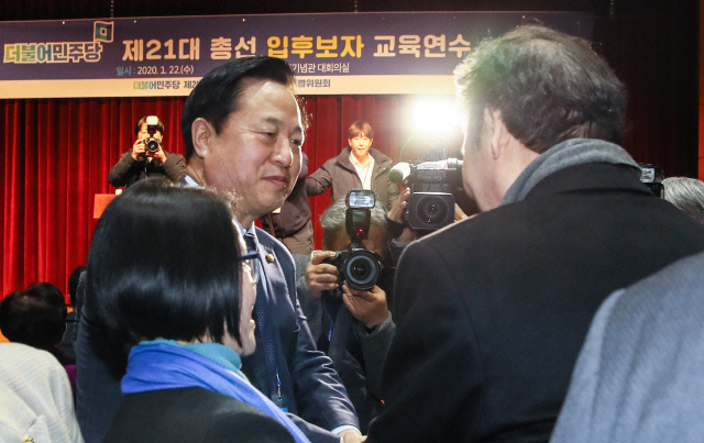 '김두관 겨냥' 홍준표 '문재인 정권 심판하는 양산의 시민 정신 믿어…내가 이길 것'