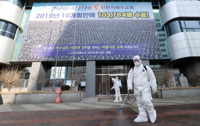 신천지 대구교회 신도 중 82% 1차 조사서 '양성'...아직 7,000여명 검사 대기