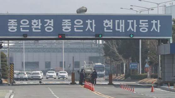 현대차 직원 코로나19 '확진'...울산2공장 가동 중단