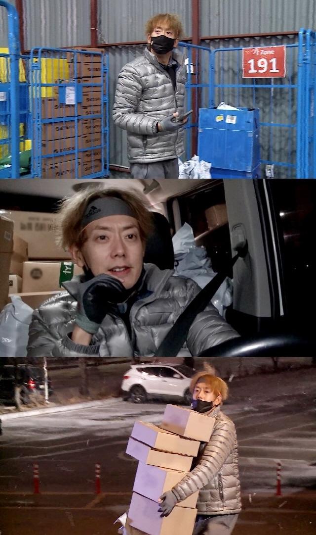 '나 혼자 산다' 태사자 김형준, 열정의 택배맨 하루 공개…심야 배달에 깜짝