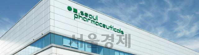 [시그널] 큐캐피탈, 서울제약 450억원에 인수