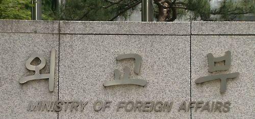 정부, 500만 달러 중국 지원 '절반은 국제기구 통해 조달 계획'
