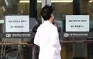 확진자 거짓말의 희생양…은평성모병원 폐쇄 풀린다